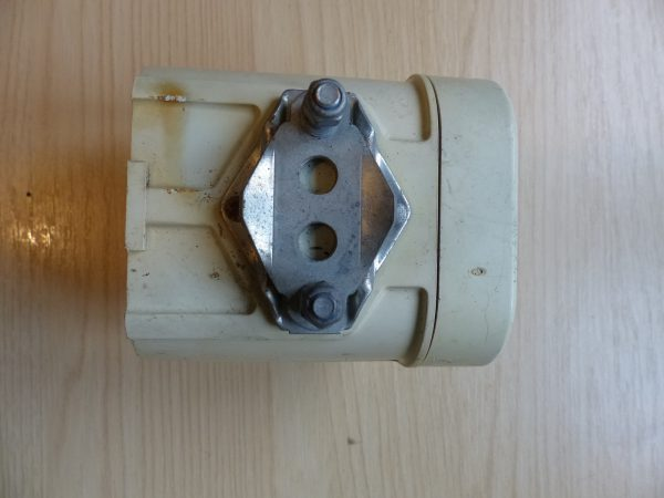 1980s Ever Ready battery front light