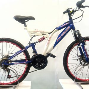 Image of the Refurbished Sabre Firebird Full Suspension Mountain Bike for sale