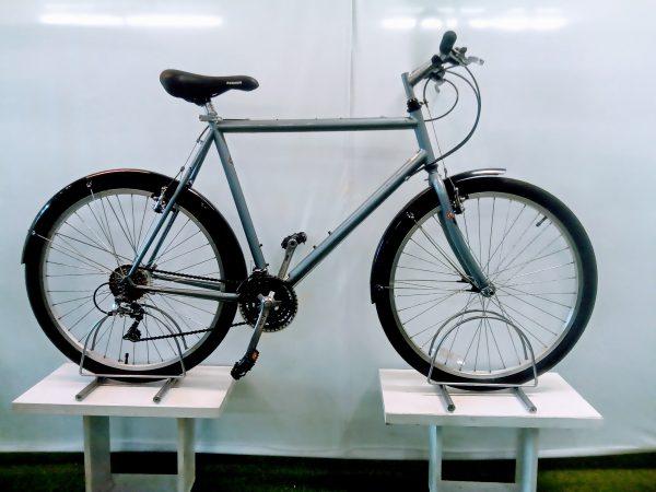 Refurbished Diamond Back Mountain/Hybrid bike